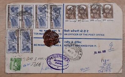 Mayfairstamps India 1980s Registered Cover wwp189
