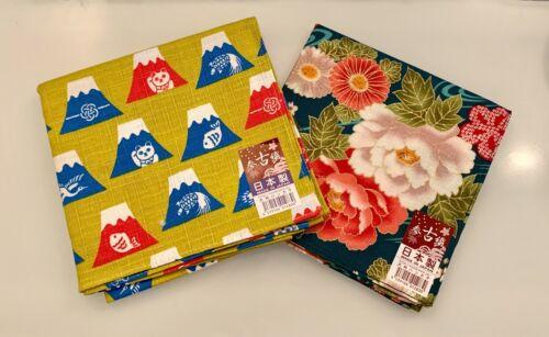 (Set of 2) Japanese Furoshiki Wrapping Cloth 100% Cotton Making Masks Japan Made