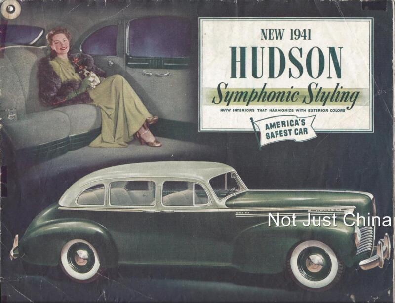 Vintage Hudson - 1941 Hudson Motor Cars - Fold Out Pamphlet or Brochure