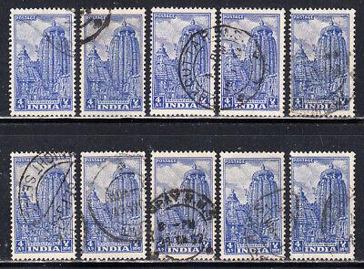 INDIA 1951 ARCHAEOLOGY TEMPLE BHUVANESVARA 4a WHOLESALE LOT SCOTT 236 USED