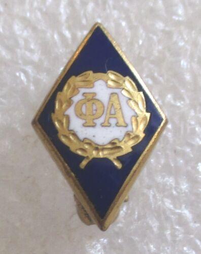Vintage Sigma Alpha Epsilon ΣΑΕ Fraternity Pledge Pin - SAE
