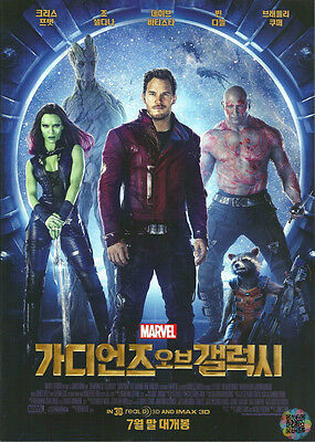 "Guardians of the Galaxy, 2014 MOVIE Mini poster ( Chris Pratt ) 8.3""x11.7"""