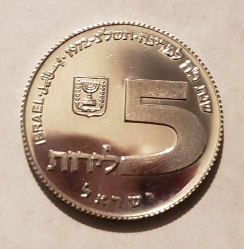 1972 ISRAEL Silver 5 LIROT Menorah Lamp Hanukkah Israeli Coin
