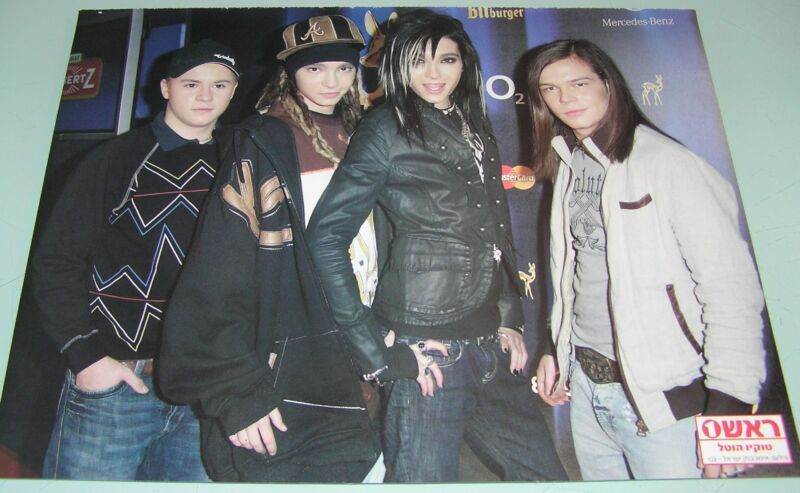 Tokio Hotel / SpongeBob RARE ISRAELI HUGE PINUP MAGAZINE POSTER