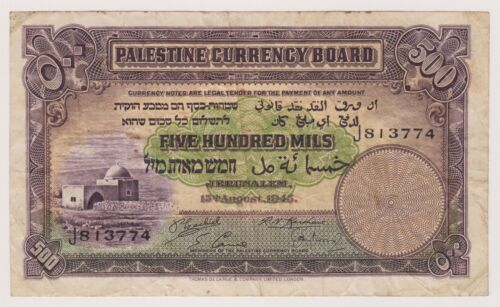 Palestine Currency Board British Mandate Banknote 500 Mils 1945 P6d VF Israel