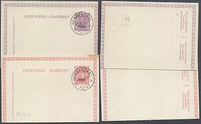 Belgium Eupen Surcharge - Lot of 2 Postal Stationery D43