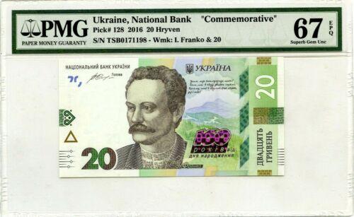 UKRAINE 20  HRYVEN  2016 NATIONAL BANK PMG SUPERB GEM UNC PICK 128 VALUE $192