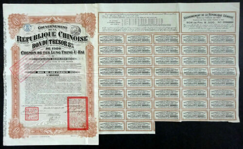 CHINA 1920 LUNG TSING U HAI RAILWAY BOND WITH COUPONS UNCANCELLED