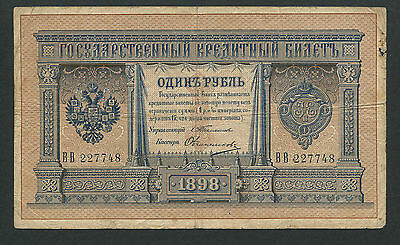 Russia 1 Rubles 1898, Pick: 1b, Series: 227748, TIMASHEV - OVCHINNIKOV, VF/F