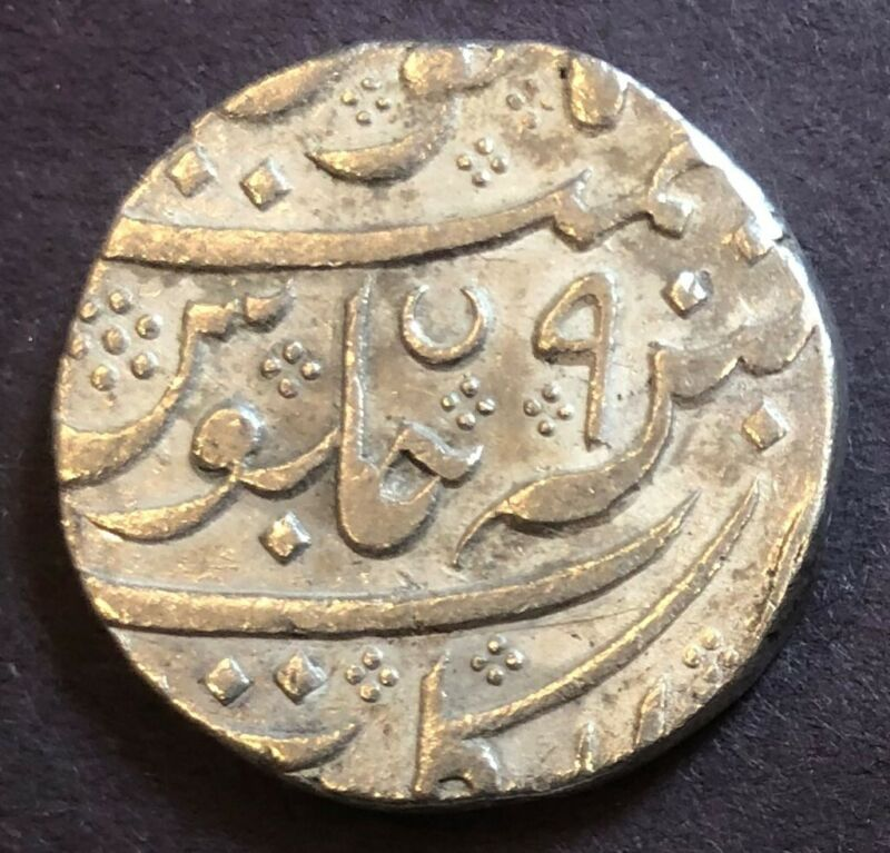 India - French, Arcot, Silver Rupee, KM# 15, Shah Alam II, year 9, XF, 11.19g