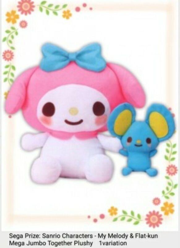 Sega Prize: Sanrio  - My Melody & Flat - kun Mega Plushy Japan