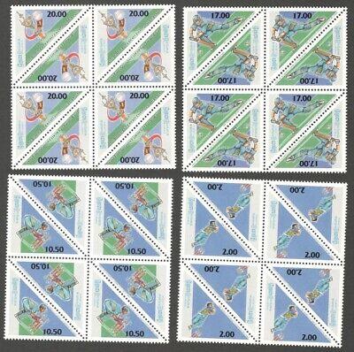 AOP Sri Lanka Cricket Champions 1966 triangles set of 4 blocks of 4 MNH