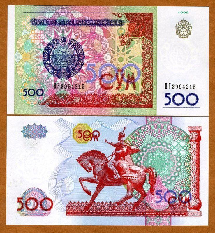 Uzbekistan, 500 Sum, 1999 Ex-USSR Pick 81, UNC > Colorful