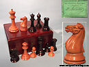 antiquechessshop-com