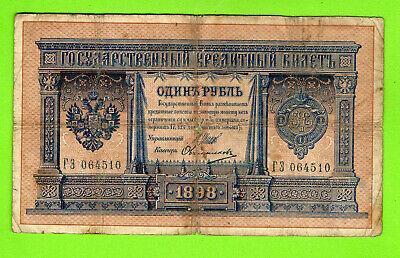 RUSSIA RUSSLAND 1 RUBLE 1898 GOLD NOTE SHIPOV 459