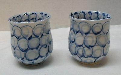 Teacup Sake Cups Circle Design Blue and White Porcelain Asian Signed Vintage