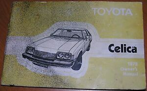 1978-Toyota-Celica-Owners-Manual-OEM-GT-FREE-SHIPPING
