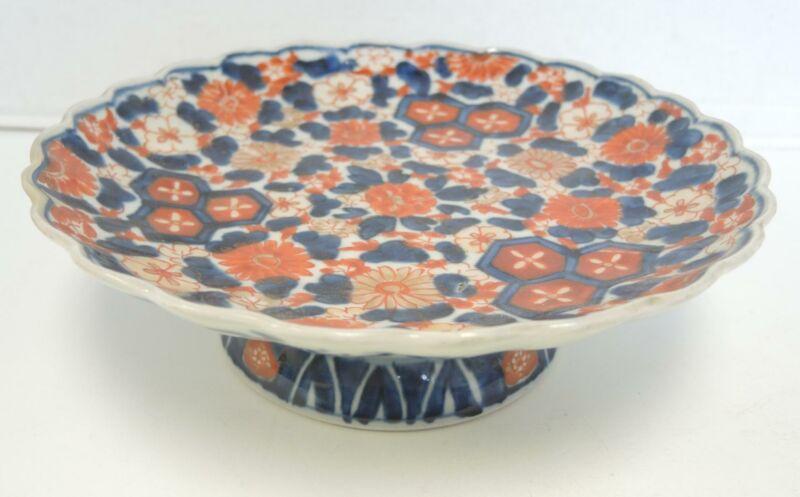 Antique Japanese Imari Serving Dish Comport - Chrysanthemum Pattern