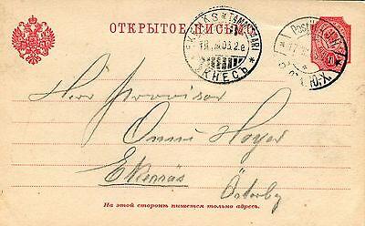 1905 Finland Cover Temporary PO J-H to Ekenas Ekenäs on PS card