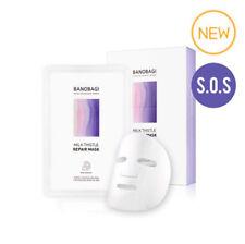 Banobagi Milk Thistle Repair Mask 30g 1Oz×10EA For Sensitive Skin Ship From US