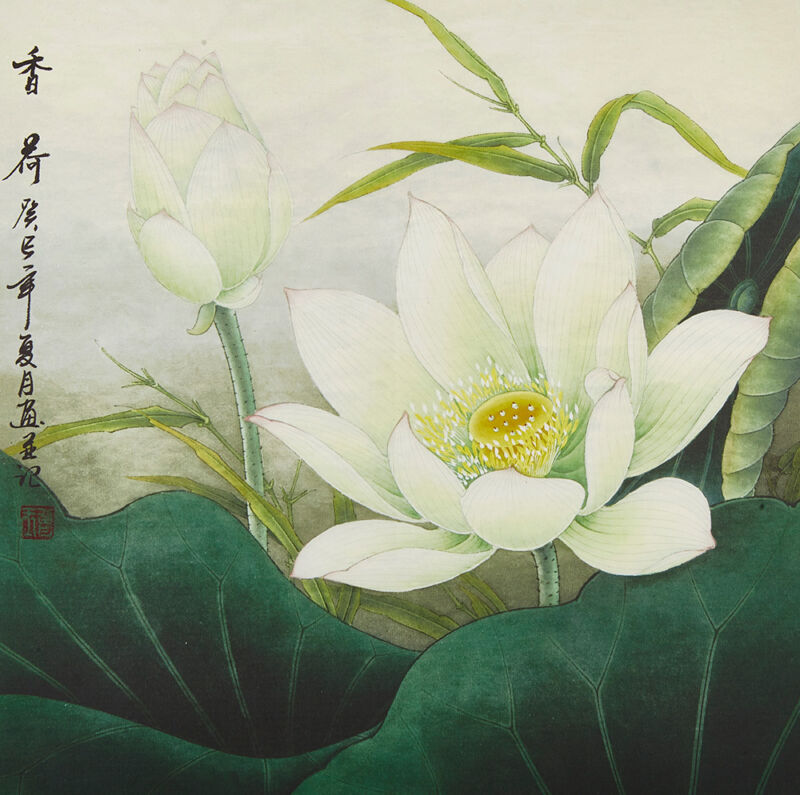 "18"" SILK BROCADE CLASSIC CHINESE PAINTING WATERCOLOR: BEAUTIFUL ZEN  LOTUS -"
