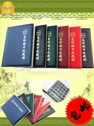 10 Pages 250 Coin Holder Collection Storage Case World Coin Pocket Album Book