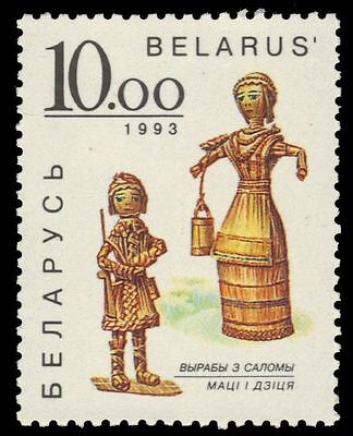 "BELARUS 48 - Folk Art ""Straw Child and Mother"" (pf64690)"