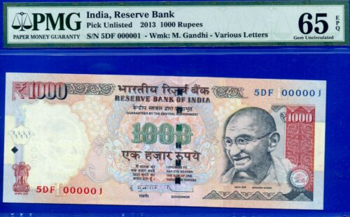2013 India 1,000 Rupees (( Serial # 1 )) PMG Gem-Uncirculated 65EPQ.