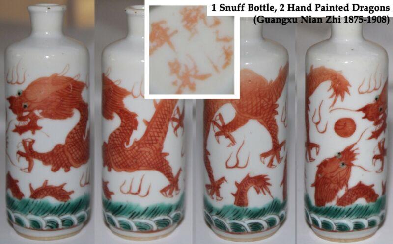 Chinese Porcelain Snuff Bottle Dragons Waves Signed Guangxu Nian Zhi 1875-1905