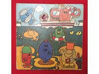 disney 1970's circular puzzle