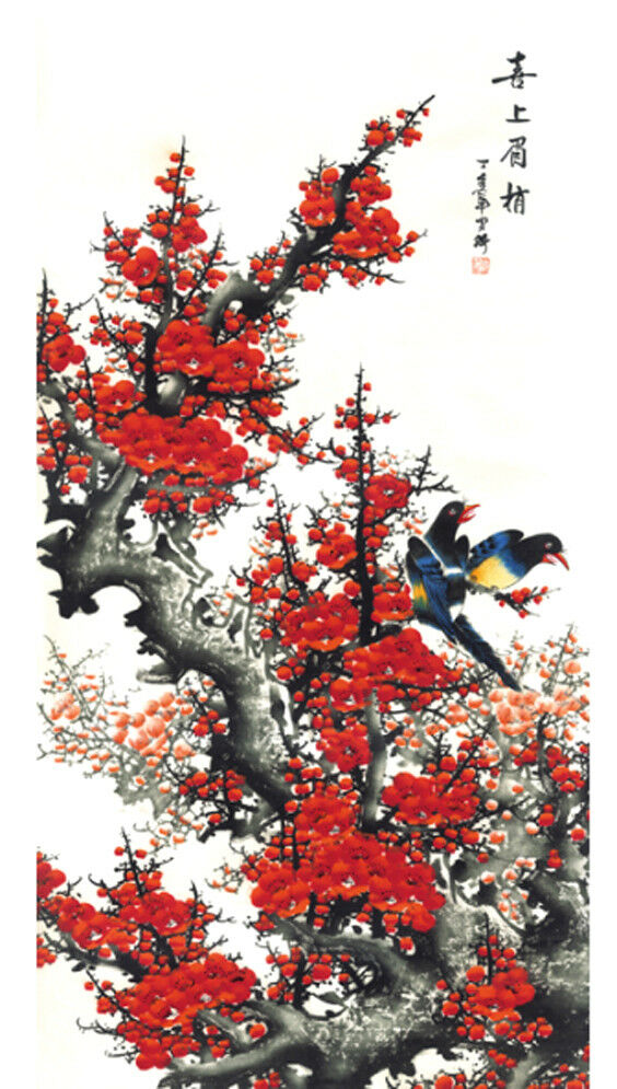 Chinese Silk Scroll Painting Plum Blossom & Magpie Home Office Decoration (喜上眉梢)