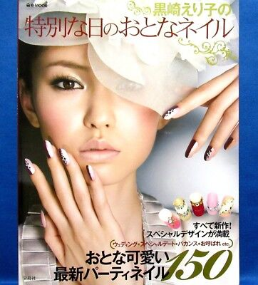 Adult Nail of the Special Day - Party Nail 150 /Japanese Fashion Book
