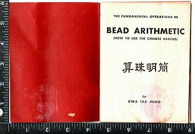 The Fundamental Operations in Bead Arithmetic (How to Use the Chinese Abacus)
