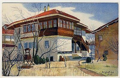 Serbien TÜRKISCHES HAUS NISCH / TURKISH HOUSE Serbia * AK um 1915 FRITZ BERGHOFF