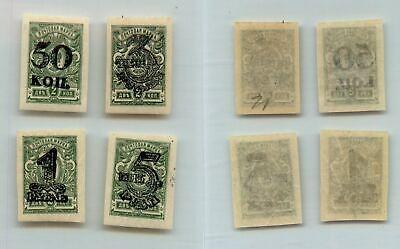 Azerbaijan 🇦🇿 1920 50 k - 5 rubl mint Fantasy. rtb7306