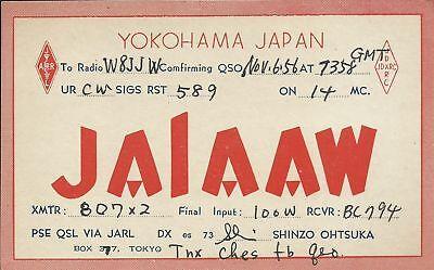 OLD VINTAGE JA1AAW YOKOHAMA JAPAN AMATEUR RADIO QSL CARD