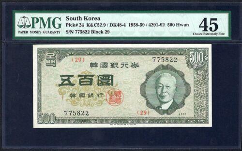 SOUTH KOREA 1958-59 500 Hwan ♚BANK OF KOREA♚ PMG CH EF 45  RARE NOTE!!!