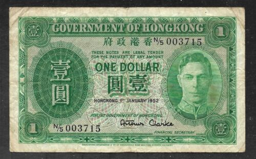 Government of Hong Kong - Old 1 Dollar Note - 1952 - P324b - FINE/VF