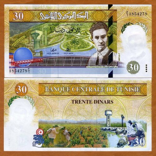 Tunisia, 30 Dinars, 1997, P-89, UNC
