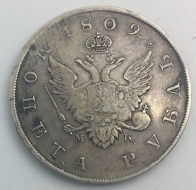 RUSSIA 1809  SILVER  ROUBLE SHARP DETAILS NICE COLLECTORS COIN CATC125A