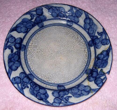 Dedham Plate Antique