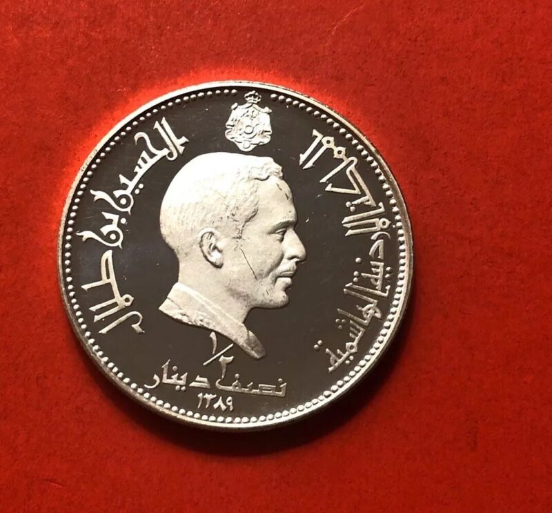 1969-JORDAN-1/2 DINAR SILVER PROOF COIN ..HIGH AUNC....RARE