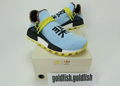 Inspiration Pack (DS PW SOLAR HU NMD INSPIRATION PACK EE7581 ADIDAS CLEAR SKY BLUE YELLOW)