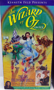 Wizard of oz Ice