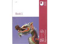 Open University Beginner's Chinese course material (L197)