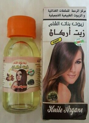 LIMITED RELEASE Anti-aging Argan Oil 60ml cosmetic 100% PURE The (Best Anti Acne Makeup)