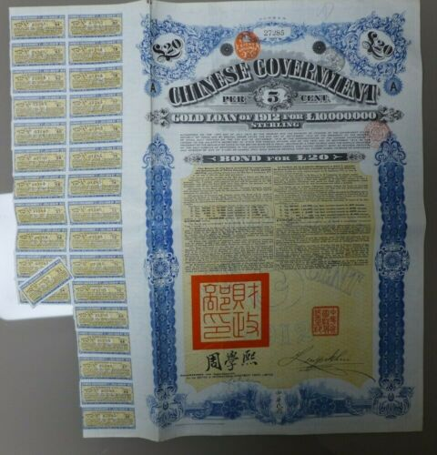 1912 China Chinese Crisp Loan Bond (GBP20)