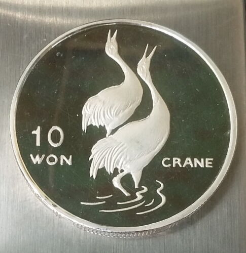 10 Won 2004 Korea Silver 999, CRANE BIRDS, 1 Oz. FAUNA, Ounce, Proof, Scarce !!