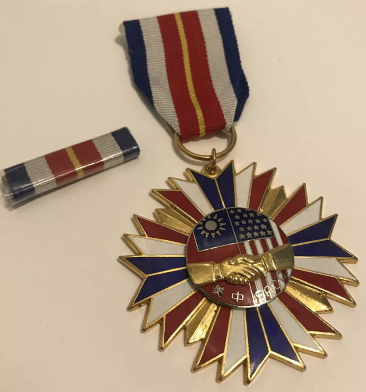 Original Chinese WWII SACO Medal Awarded To USN OSS Veterans by Taiwan w/ Ribbon