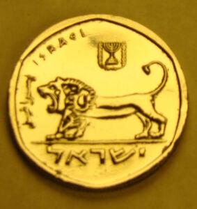 NLM KM#109  1/2 Half Sheqel Shekel Israeli Israel Coin from the Series Holy Land